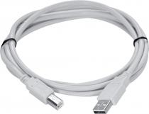 CABO USB 2.0 A-MACHO X B-MACHO 1,8 METROS CINZA - 1
